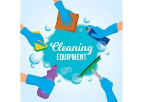 表面清洁设备_77703990101