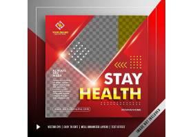 保持安全方形横幅预防冠状病毒攻击宣传模板_78852380101