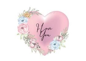 造型情人节粉色装饰品配上我爱你文字水彩花