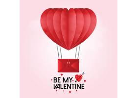 做我的心花路放的情人节热气球_158455701