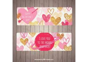 印有粉色和金色涂鸦心形的情人节横幅_10218660102