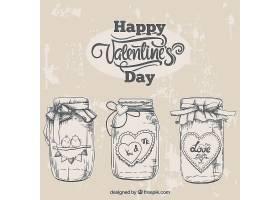 素描风玻璃收集罐子情人节标签设计