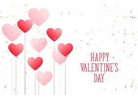 美丽的气球心幸福的情人节贺卡_651223501
