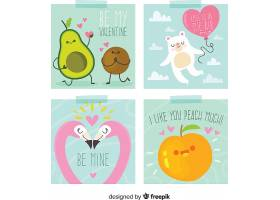 手绘水果和动物情人节贺卡背景