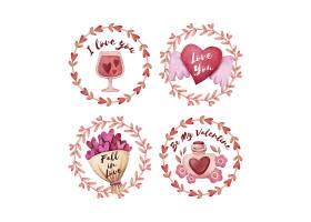水彩画唯美情人节标签设计