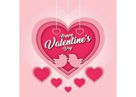 浪漫粉色情人节快乐纸艺术卡片插图_158426701