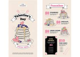 简约风手绘情人节日菜单模板