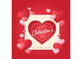 浪漫方纸艺术快乐情人节卡片插图_158427801
