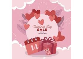 平面设计情人节赠送礼品大减价