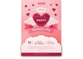 情人节聚会宣传单模板平面设计