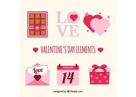 爱心情人节海报元素素材
