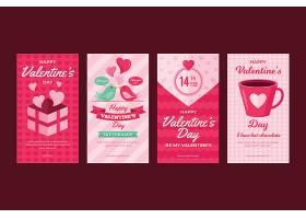 粉色爱心情人节海报背景
