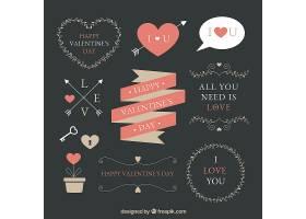 爱情爱心元素集合