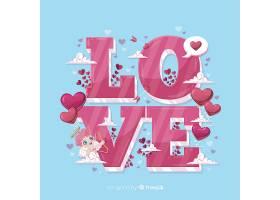 爱字母爱背景