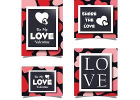红色爱心爱情宣传背景