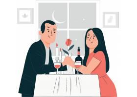 情人节情侣烛光晚餐概念插图