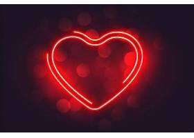 可爱的霓虹灯红心情人节背景