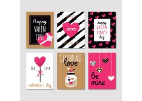 创意个性爱心情人节标签系列