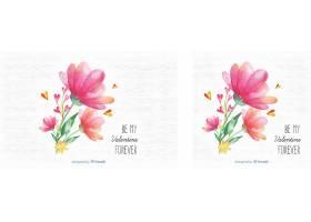 水彩唯美花卉情人节背景