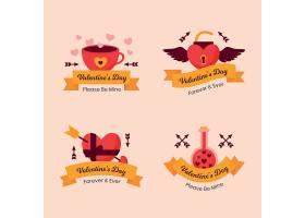 创意爱心情人节标签系列