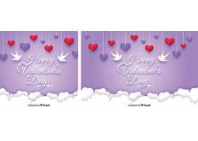 紫色白云吊心情人节背景