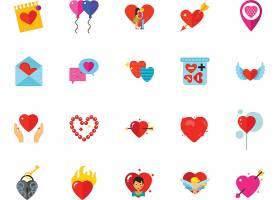 情人节爱心元素图标集