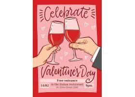 情人节情侣干杯宣传单和海报模板