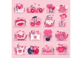 扁平的粉红色情侣情人节插画图标
