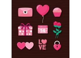 情人节元素图标设计