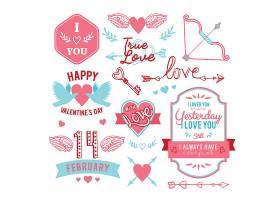 弓箭白鸽钥匙爱心情人节标签