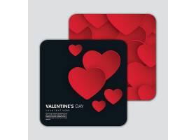 情人节邀请函设计卡片_156836301
