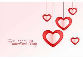 可爱的悬挂的心快乐的情人节背景_664173701