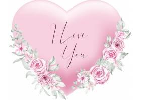 情人节粉色心形我爱你用水彩花和叶子写的话_1186174101