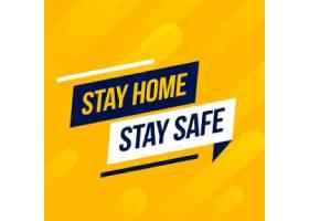 呆在家里呆在安全的黄色背景上的信息_77663700101
