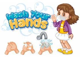 带面具女孩的洗手字体设计_76802460101