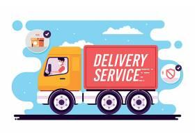 带面具的送货服务概念_74741070102