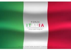 带有支持信息的逼真意大利国旗_74619370101