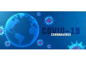 带有浮动病毒的Covid19冠状病毒爆发横幅_76436320101