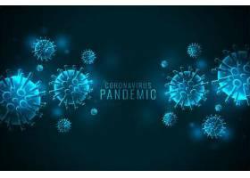 带有病毒细胞的冠状病毒冠状病毒大流行横幅_75510490101
