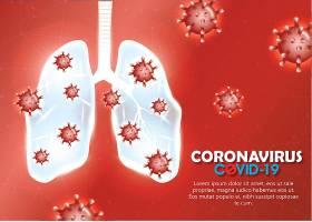 带有肺部和竞选背景字母的Covid 19粒子_75859530101