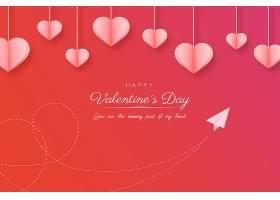 纸质情人节快乐卡片_1191191601
