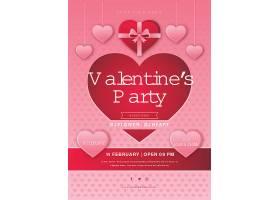 纸质情人节聚会宣传单模板_1185273601