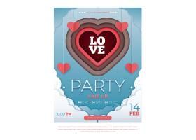 纸质情人节聚会海报模板_1177320501