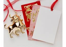 牛年新年祝贺红包