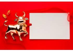 新年红色元宝小册子样机素材