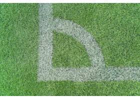 足球场草地上的白线_124019101