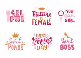 国际妇女节活动_122203260101