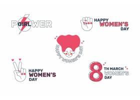 国际妇女节活动主题_122203420101