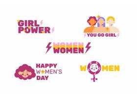 国际妇女节活动主题_122203500101
