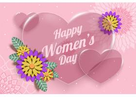 3月8日国际妇女节快乐_117610610201
